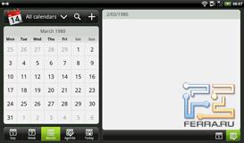 Почтовый клиент HTC Flyer