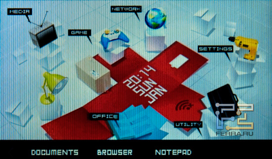 Дисплей Cowon 3D под разными углами