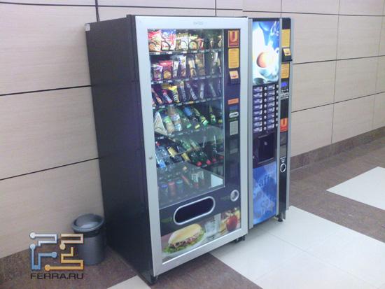 Злобный автомат, пожирающий деньги сотрудников Ferra.ru - снято на Asus Transformer TF101