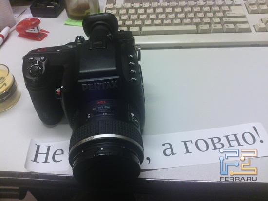 В общем, камера Asus Transformer TF101 - это, конечно, не средний формат