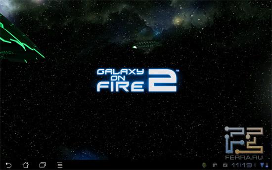 Галактика в огне 2 - космический тактический экономический симулятор