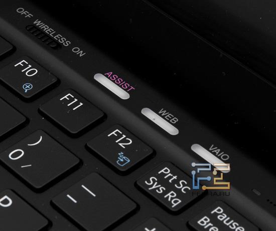 Дополнительные кнопки Sony VAIO Z