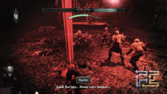 В случае гибели одного из напарников, Hunted: The Demon
