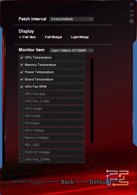 Доступные параметры мониторинга для ASUS Matrix GTX 580