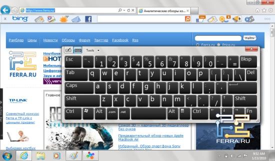 Экранная клавиатура планшета Gigabyte S1080