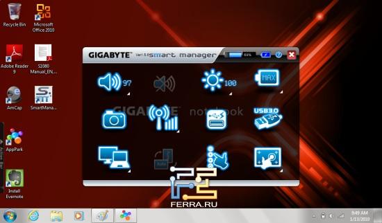Smart Manager планшета Gigabyte S1080