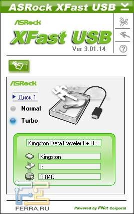 Технология XFast на материнской плате ASRock H61M-U3S3