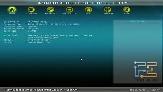 Главное меню BIOS ASRock H61M-U3S3
