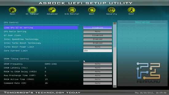 Меню OC Tweaker BIOS ASRock H61M-U3S3