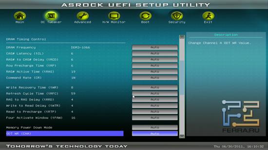 Настройка таймингов памяти в BIOS ASRock H61M-U3S3