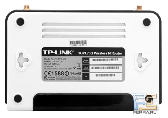 Некоторые производители кладут мягкие ножки в комплект, но у TP-LINK TL-MR3420 они уже приклеены