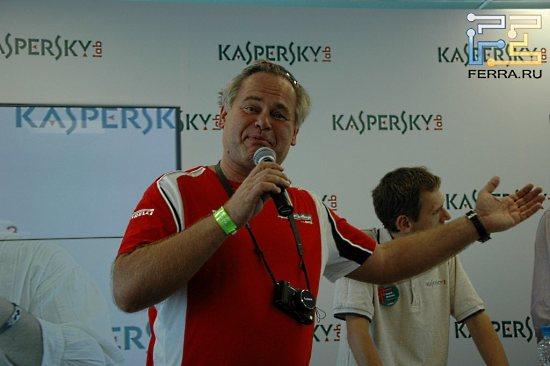 p_kaspersky