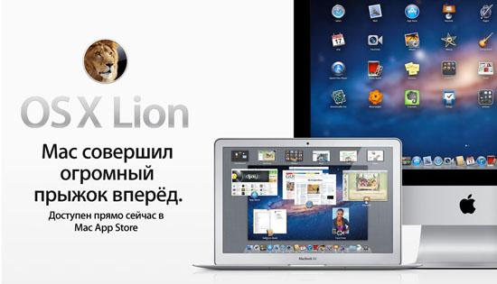 Царь зверей приветствует вас в App Store