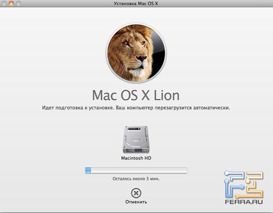 Установка Mac OS X Lion
