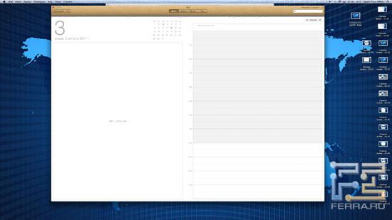 Интерфейс календаря в Mac OS X Lion