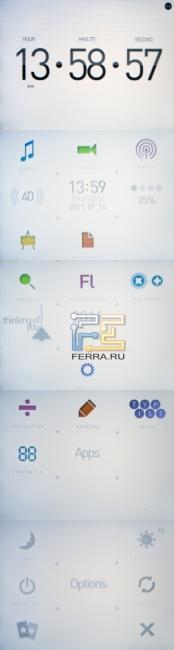 Основная тема интерфейса Cowon C2
