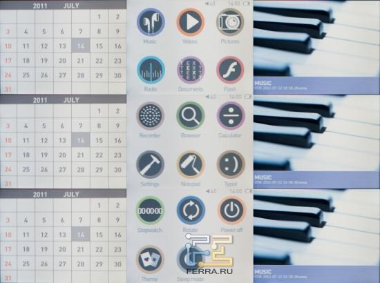 Альтернативная тема интерфейса Cowon C2