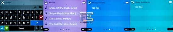 Музыкальный браузер Cowon C2