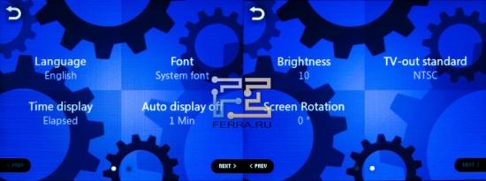Настройки экрана Cowon C2