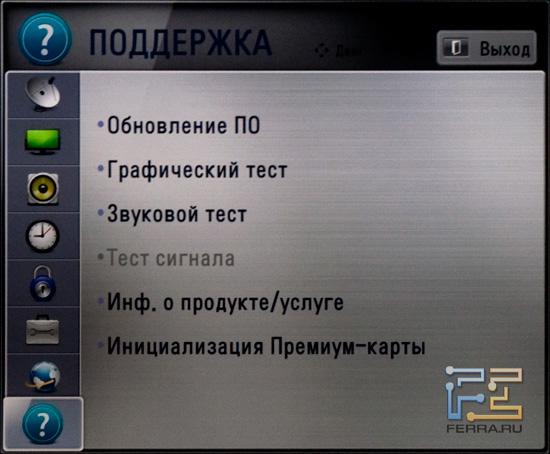 DSC_3402