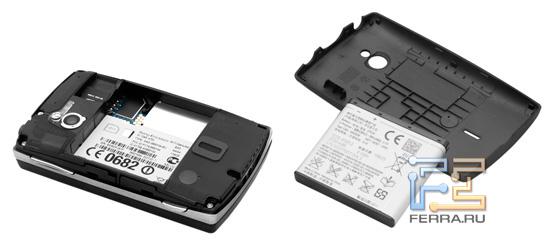 Задняя крышка и аккумулятор Sony Ericsson Xperia mini pro