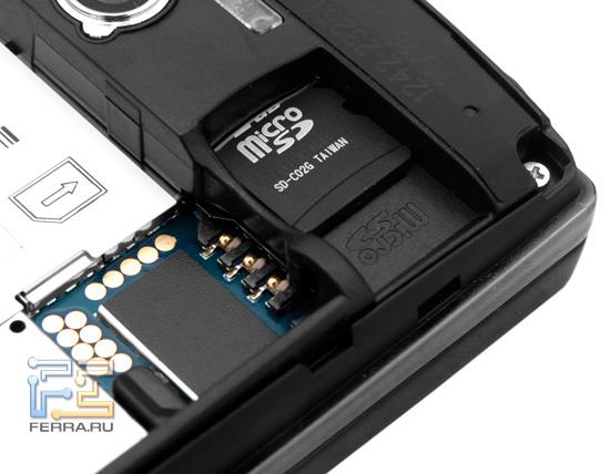 Слот для SIM-карты и карты памяти под крышкой Sony Ericsson Xperia mini pro