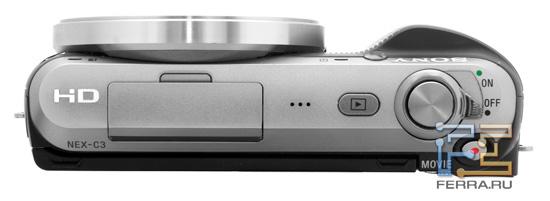 Sony NEX-C3: вид сверху