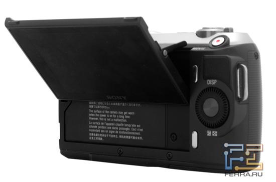 Sony NEX-C3 оснащена наклоняемым экраном высокого разрешения