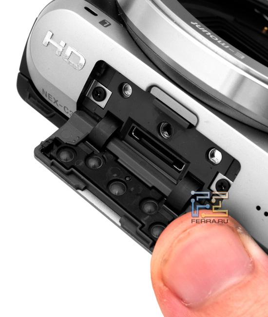 Специальный разъем Sony NEX-C3 предназначен для подключения вспышки и аксессуаров