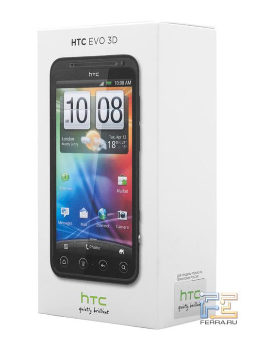 Коробка с HTC Evo 3D