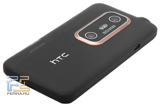 Задняя сторона корпуса HTC Evo 3D