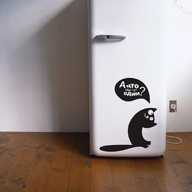 Такие наклейки смотрятся на холодильнике гораздо лучше заводских