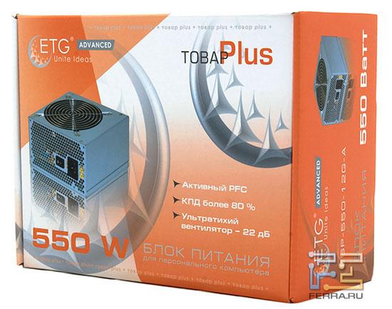 Коробка блока питания ETG ESP-550-12G-A, вид спереди