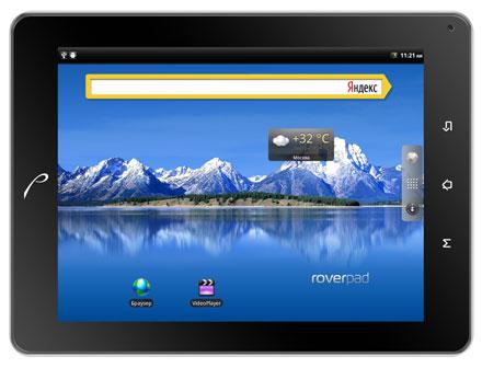 RoverPad Air �100