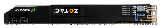 Один 6-контактный и один 8-контактный разъемы питания Zotac GeForce GTX 580 AMP!
