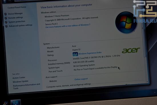 Рейтинг производительности Acer S3