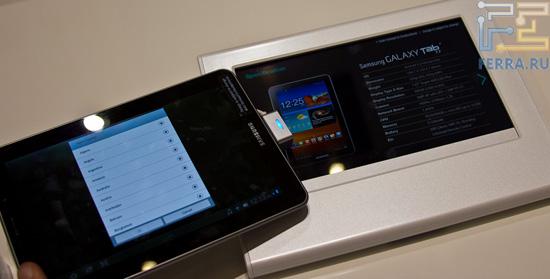 Galaxy Tab 7.7 и его технические характеристики