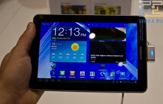 Неимоверно яркий экран Samsung Galaxy Tab 7.7