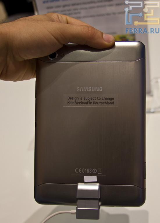 Samsung Galaxy Tab 7.7 — вид сзади