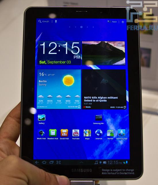 И снова яркий экран Samsung Galaxy Tab 7.7. Иногда даже кажется, что скриншот приклеен, но это не так