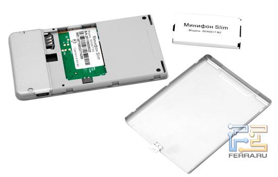Батарейный отсек и аккумулятор Минифона Slim