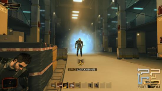 Небольшой хинт - чтобы схватки с боссами Deus Ex: Human Revolution были проще, активно пользуйтесь ЭМИ-гранатами