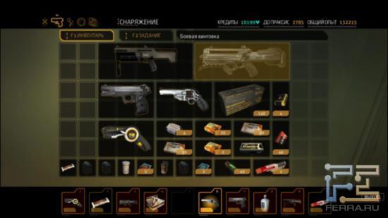 Инвентарь в Deus Ex: Human Revolution не совсем идеален - слоты для наиболее часто используемых предметов есть, а вот работать в самом