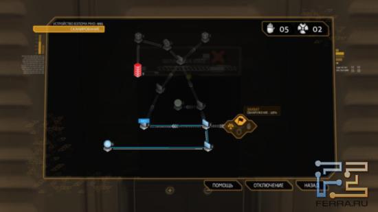 Хакерские способности в Deus Ex: Human Revolution трудно переоценить - они пригодятся даже при схватке с некоторыми