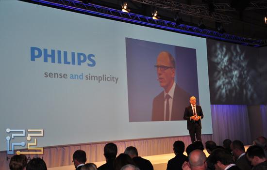 Пресс-конференция Philips 01.09.2011