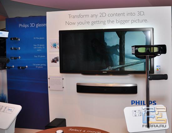 Технология превращения 2D в 3D