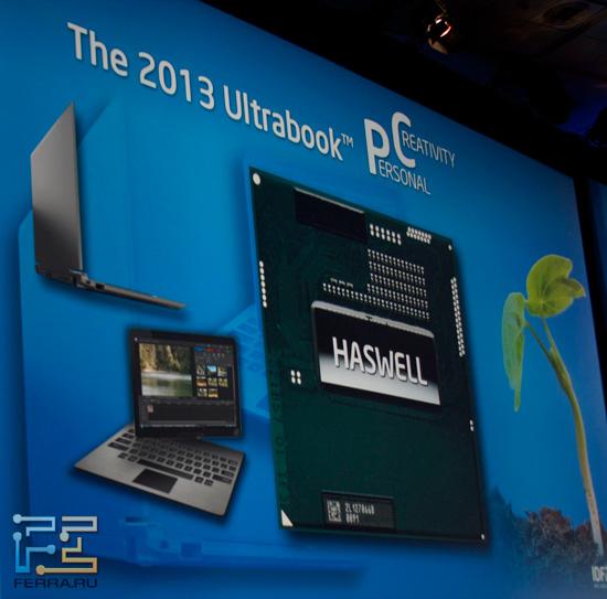 Слайд с процессором Haswell — грядущим решением от Intel