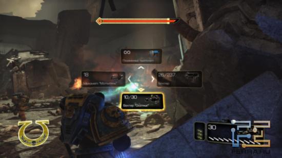 Меню выбора оружия в Warhammer 40.000: Space Marine простое и удобное