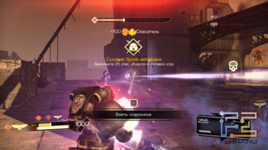 Warhammer 40.000: Space Marine - Очередной
