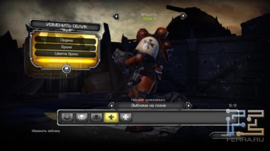 В Warhammer 40.000: Space Marine есть все, для того, чтобы враг надолго запомнил вас